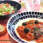 2016年1月 地中海料理「クラセ・メディテラネア」メニュー