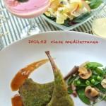 2016年3月 地中海料理「クラセ・メディテラネア」メニュー