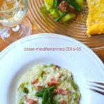 2016年5月 地中海料理「クラセ・メディテラネア」メニュー