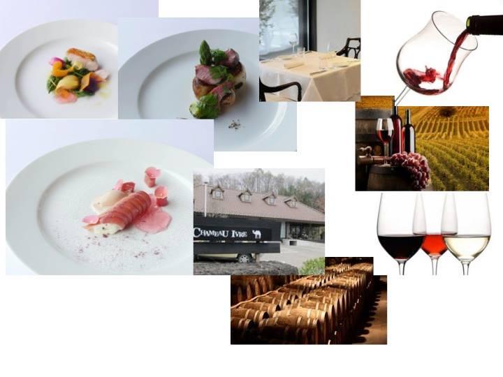 軽井沢で優雅な午後を!「フルコースランチとスペインワインを楽しむ会no.1」
